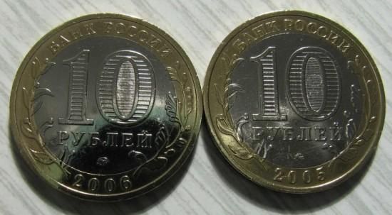 Изучаем историю – по … монетам34