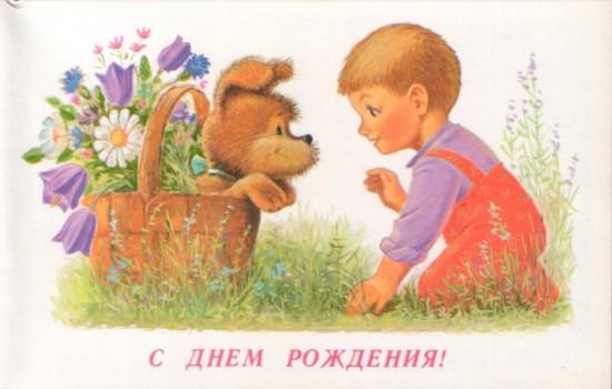 Коллекционирование открыток – не просто забава.